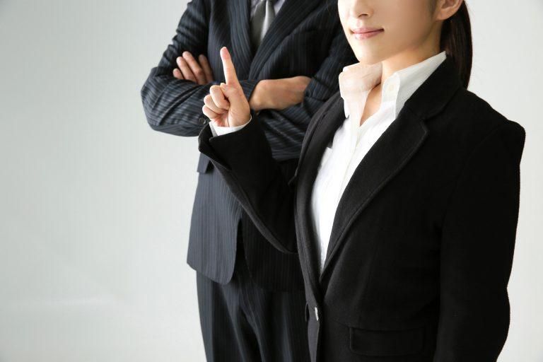 弊社では相手を最短で見つけるために明確なクライアント様からの情報提供をお願いしています。