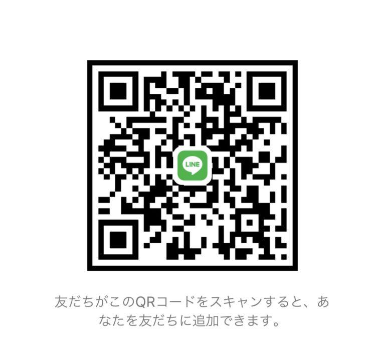 LINE・WeChatのコンタクト