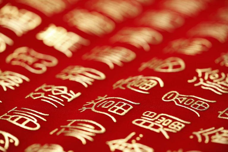 調査情報では漢字氏名が必要です。